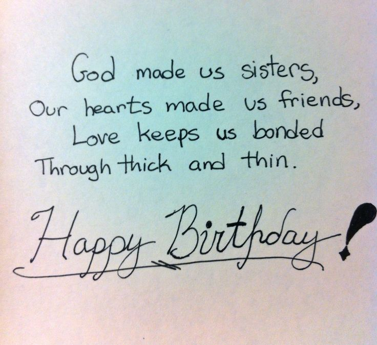 birthday-wishes-for-sister-1